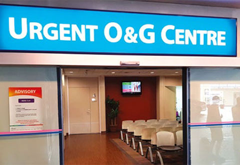 Urgent Obstetrics and Gynaecology Centre at KKH