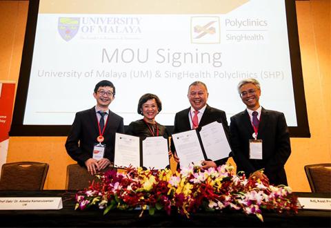新保集团与马国两大学 共享资源改善病患护理