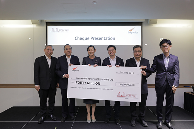 Ngee Ann Development donates $40 million to SingHealth to further medical research and education