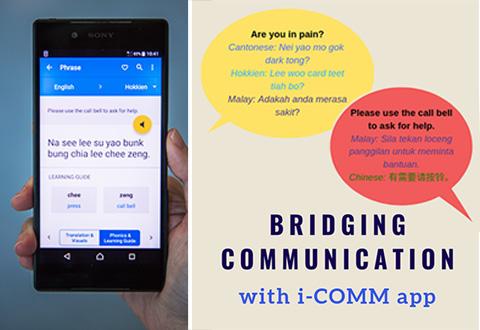 i-COMM Breaks Language Barriers